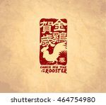 chinese new year card design ... | Shutterstock .eps vector #464754980
