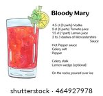 hand drawn watercolor cocktail... | Shutterstock . vector #464927978