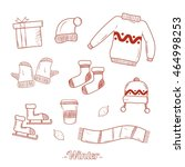 winter icon vector illustration | Shutterstock .eps vector #464998253