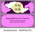 mid autumn festival card design.... | Shutterstock .eps vector #465041276