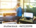 Blur Scene Worker During...