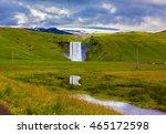 The Huge Deep Falls Skogafoss...