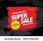 super sale banner. sale poster | Shutterstock .eps vector #465196034