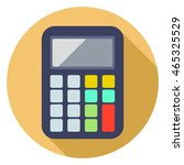 calculator icon | Shutterstock .eps vector #465325529