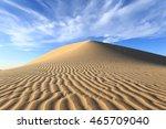 Sand Dune At Mui Ne   Vietnam