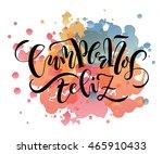 spanish birthday card free vector art 27612 free downloads