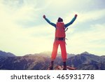 cheering young woman backpacker ... | Shutterstock . vector #465931778