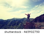 cheering young woman backpacker ... | Shutterstock . vector #465932750
