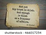 Small photo of Islamic Quran Quotes.And put thy trust in Allah. And enough is Allah as a Disposer of affairs.