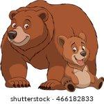 funny exotic animals | Shutterstock .eps vector #466182833