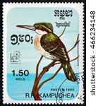 Small photo of CROATIA ZAGREB, 1 AUGUST 2016: a stamp printed in Cambodia shows Amazon Kingfisher, Chloroceryle Amazona, Bird, circa 1985