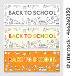 back to school doodle concept | Shutterstock .eps vector #466260350