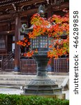 Small photo of KYOTO, JAPAN - NOVEMBER 22 2015: Eikando (View of Eternity Hall) Zenrinji (Temple of Forest of Zen), founded in 853, houses a famous Amida statue which a Japanese important Cultural Property
