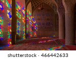 shiraz  iran   may 3  2016  ... | Shutterstock . vector #466442633
