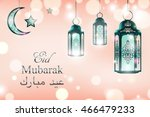 english translation eid mubarak ... | Shutterstock . vector #466479233