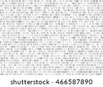 binary matrix computer data... | Shutterstock .eps vector #466587890