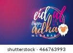 vector illustration. muslim... | Shutterstock .eps vector #466763993