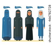 types of traditional muslim... | Shutterstock .eps vector #466782728