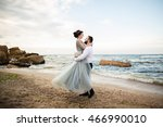wedding. wedding by the sea.... | Shutterstock . vector #466990010