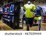 shanghai.china aug 9 2016 nike... | Shutterstock . vector #467039444