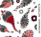 stock vector seamless paisley... | Shutterstock .eps vector #467100278