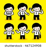 business man   there are six... | Shutterstock .eps vector #467124908