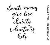 charity hand drawn vector... | Shutterstock .eps vector #467159993