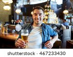people  drinks  alcohol and... | Shutterstock . vector #467233430