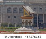 sharjah  uae   may 16  2016 ... | Shutterstock . vector #467276168
