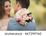 bride and groom holding... | Shutterstock . vector #467299760