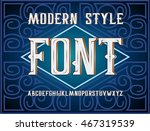 handy crafted modern label... | Shutterstock . vector #467319539