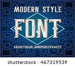 handy crafted modern label... | Shutterstock . vector #467319539