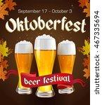 oktoberfest vintage poster with ... | Shutterstock . vector #467335694