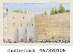 Western Wall Jerusalem  Prayer...