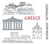 ancient greek travel landmarks... | Shutterstock .eps vector #467454353