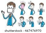 businessman  poor physical... | Shutterstock .eps vector #467476970