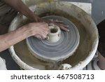 handmade pottery | Shutterstock . vector #467508713