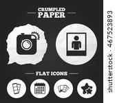 crumpled paper speech bubble.... | Shutterstock .eps vector #467523893