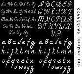 art real hand alphabet ... | Shutterstock . vector #467559923
