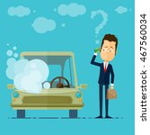 a businessman or manager car... | Shutterstock .eps vector #467560034