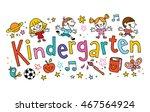 kindergarten unique hand...