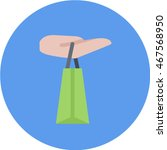 hand pocket flat circle icon | Shutterstock .eps vector #467568950