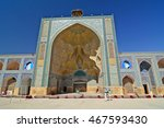 jameh  friday mosque of isfahan ... | Shutterstock . vector #467593430