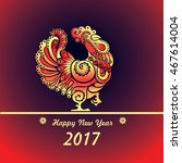 happy new year 2017  year of... | Shutterstock .eps vector #467614004