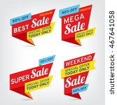 super sale  mega sale  weekend... | Shutterstock .eps vector #467641058