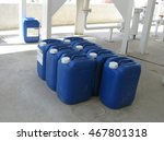 Small photo of Canisters with ammonia. Equipment for primary oil refining.