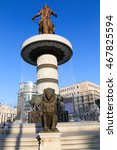 Small photo of SE Europe, central Balkan Peninsula, The Republic of Macedonia, Skopje, Macedonia Square fountain, Alexander the Great. 2015-09-17