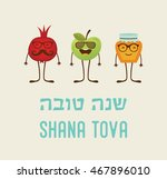 abstract icon for rosh hashanah.... | Shutterstock .eps vector #467896010