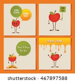 hipster apple and pomegranate... | Shutterstock .eps vector #467897588