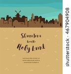 skyline of old city of... | Shutterstock .eps vector #467904908